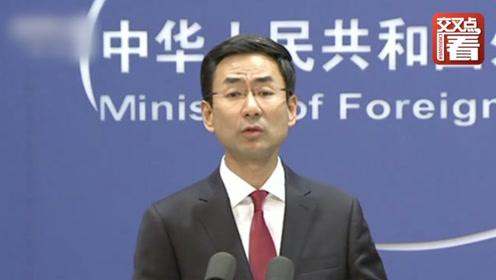 耿爽:谴责暴力行为,支持香港特区政府依法处置