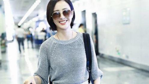 佟丽娅波波头配针织衫+休闲裤,美成18岁少女