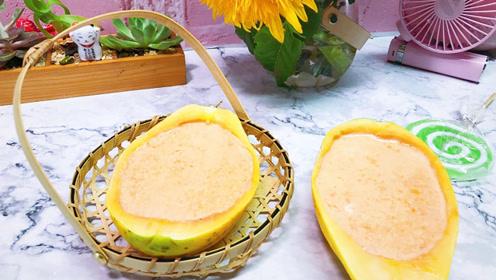 自然凝固,现做现吃,木瓜撞奶带你享受神奇的化学反应!