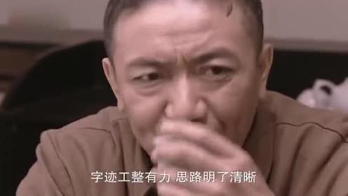 亮剑:李云龙:这话我爱听,有点煮酒论英雄的意思了