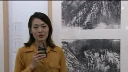 1 书画名家作品进万家惠民展售活动系列报道