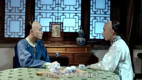 重生成了吴应熊_龙珠传奇:康熙询问吴应熊情况,索尔图怀疑刘德福