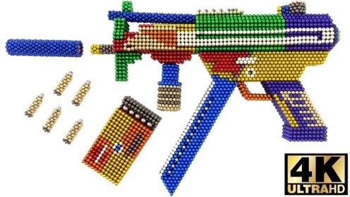 手工DIY创意:如何用磁铁球制作霸气的MP5K
