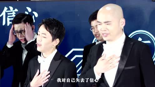 上海彩虹室内合唱团最新神作《他们对我失去了信心》