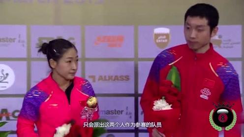 刘国梁做出重要决定!这次终于下定决心,东京奥运4人将没有机会