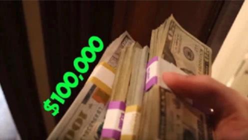 花钱速度大挑战,1小时花光10万美元,挑战者疯了!
