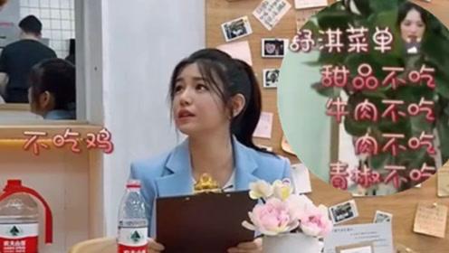 论女明星的自控力有多可怕 舒淇和陈妍希章子怡等明星告诉你