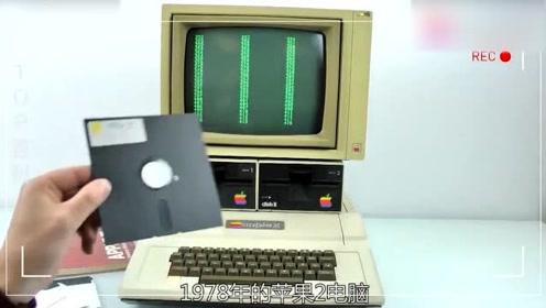 1978年的苹果2电脑,至今能正常使用