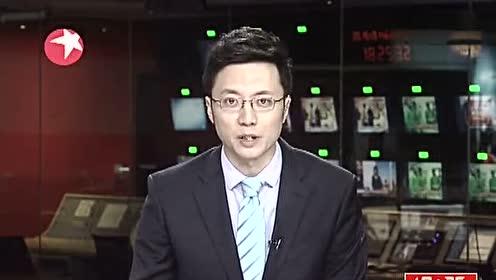 """外国 相偎相依""""最萌组合""""走红网络"""