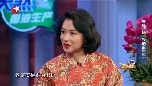 雷佳音表示曾拒绝演渣男,陈道明却想接这戏,金星:毫无违和感!