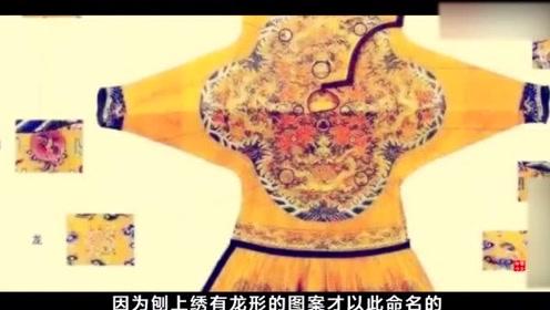 皇帝的龙袍几十年不洗一次,他们是如何忍受难闻的味道的?