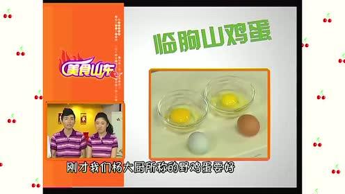 鸡蛋这么做,太香太下饭了,做法超级简单!味道100个赞