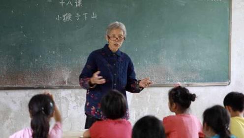 最后一课!河南78岁乡村教师坚守讲台58年,曾教1家4代20人