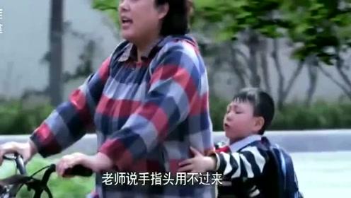 妈妈问儿子考试第几名,儿子说倒数第二,接下来妈妈的反应真逗!