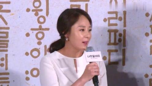 韩国知名女演员全美善自杀 曾与金秀贤合作过《拥抱的太阳》