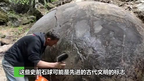 树林里惊现30吨的大铁球 专家:它来自公元前500年