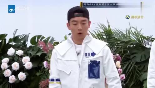 节目组展示个人来到杭州后产出的垃圾,朱亚文吓到表情失控图片
