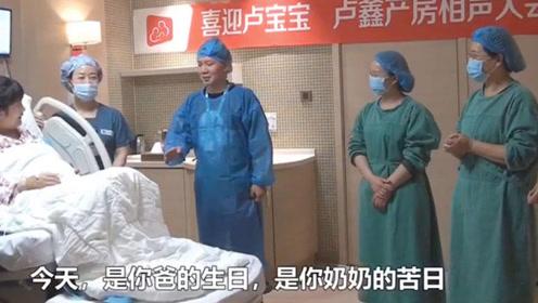 演员卢鑫妻子分娩,卢鑫却在产房说相声助产