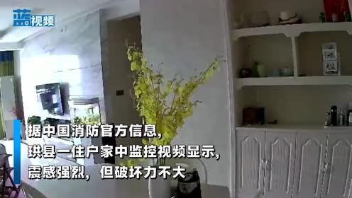 四川宜宾珙县发生5.6级地震 多地网友表示震感强烈