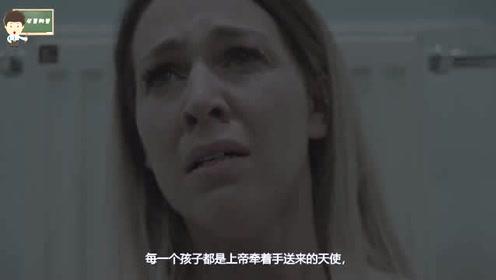 """医院每天上百次人流,流出来的""""胎儿""""都怎么处理?答案让人泪目"""