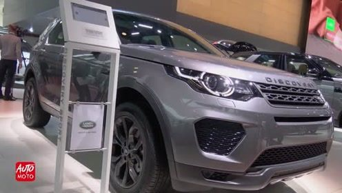 2019款路虎发现亮相海外车展,你喜欢这台车吗?