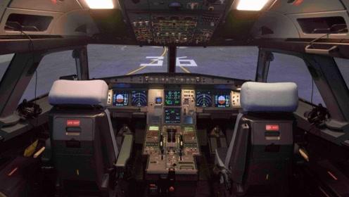 趣玩飞行:亚洲最大飞行训练中心竟然在这里!一起来逛逛吧