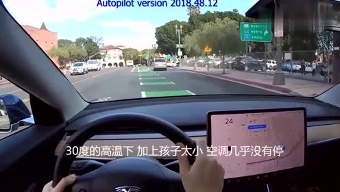 汽车视频,新能源汽车,真的有优势吗,不妨看看这个车主说