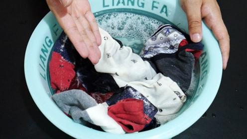 每次洗衣服钱,在水里加一点料,多脏的衣服洗完也跟新的一样干净