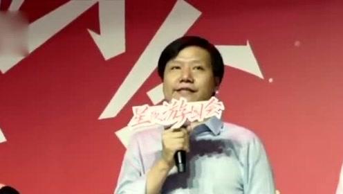 小米上市一周年,雷军:没有困难挫折,就没有伟大的企业