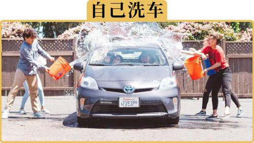 备胎说车:自己洗车,需要注意的6件事