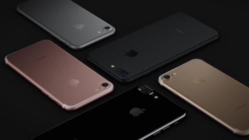 iPhone7又降价了,128GB降3300元,还值得买吗?