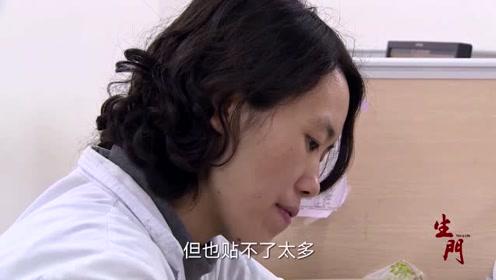 生门:医院里最热闹的地方,就是李教授的门诊室
