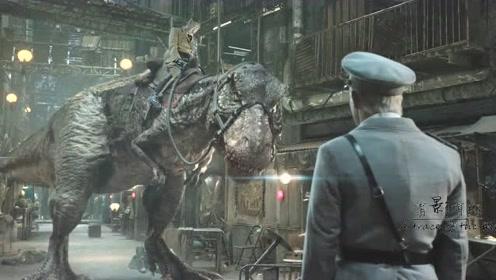 钢铁苍穹2:即临种族:坏哥哥骑着霸王龙灭了自己的坏弟弟