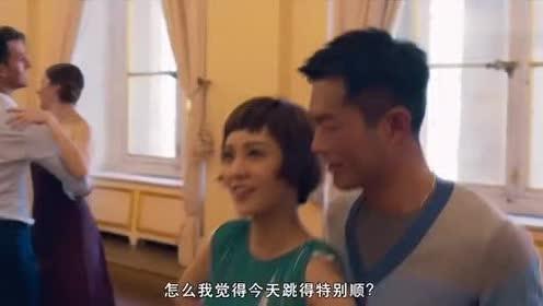 小伙和美女不会跳舞,当场闹出尴尬事,第二次就成了高手!
