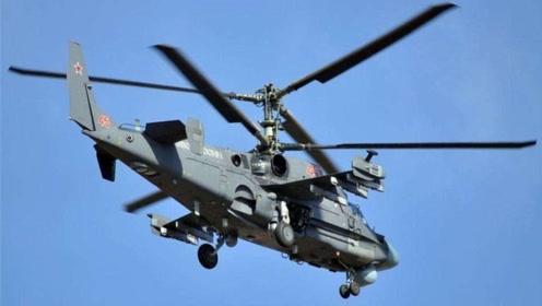 身轻如燕快如风,卡-52直升机就是这么牛