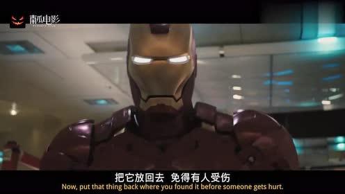钢铁侠2:两个钢铁之躯互相伤害,结果一人一炮成功引起爆炸