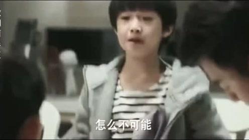 凌玲儿子当着陈俊生的面羞辱平儿和罗子君,陈俊生发怒了!
