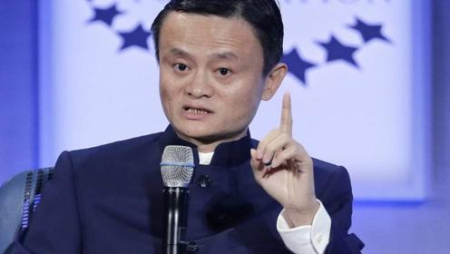 """马云给这个""""骗子""""10亿,众人拍桌反对,首富:每年骗都愿意!"""