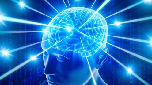 如果人类大脑开发到100%会发生什么?科学家:可怕的事将发生
