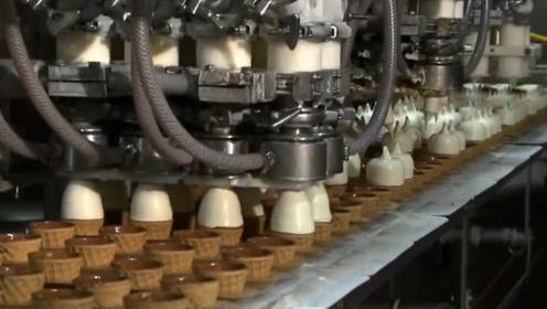 工厂是如何制作冰淇淋的,一秒8个,动作迅速,网友:没有灵魂