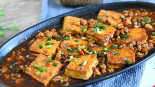 这才是香辣豆腐最好吃的做法,开胃又下饭,看饿了