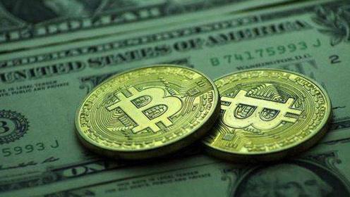 比特币应声下跌!美国国会起草案拟禁止科技巨头发布数字货币