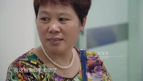 人间世:倔强姑娘赌上身家性命产子!婆婆却不支持她怀孕