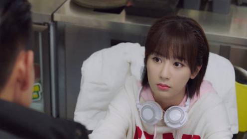《亲爱的热爱的》韩商言第一次来到佟年店里就说要通宵,她听懵了