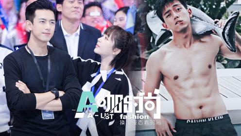 《亲爱的热爱的》韩商言黑衣难掩逆天身材 戏外李现六块腹肌怼镜头