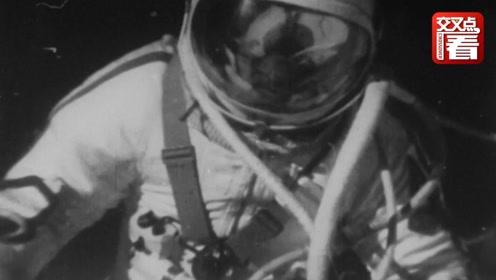 """太空志5:""""太空漫步""""第一人险些被宇航服害死?"""