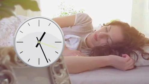 """睡眠也有了""""新国标"""",成人每日平均睡眠要达7至8小时"""