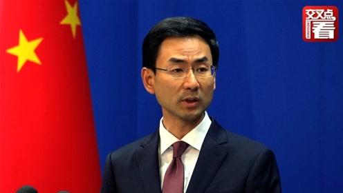 37国大使联名支持中方立场 中国外交部点赞:公道自在人心!