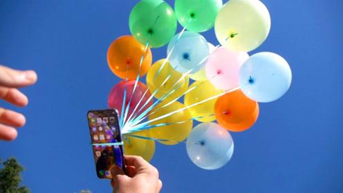 牛人用100只气球让手机飞上天,高度2000米后,震撼开始!