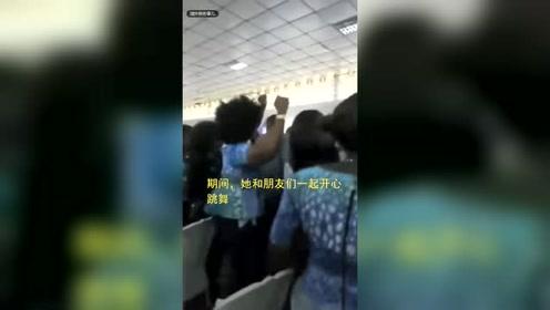 女子聚会上开心跳舞 突然倒地身亡